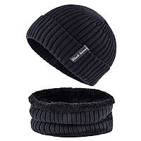 Мужская шапка и шарф: Черный, Зимний комплект