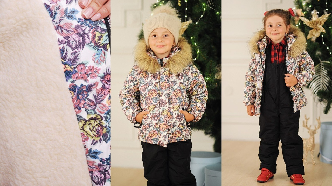 Детский зимний костюм опк4044