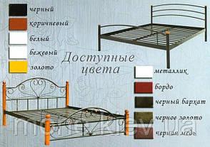Кровать  металлическая Эсмеральда, фото 2
