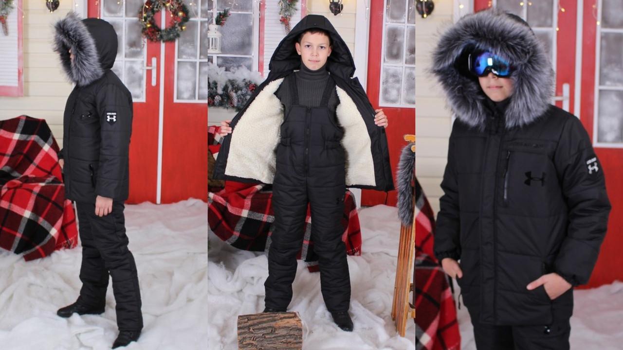 Подростковый зимний лыжный костюм опк40414048