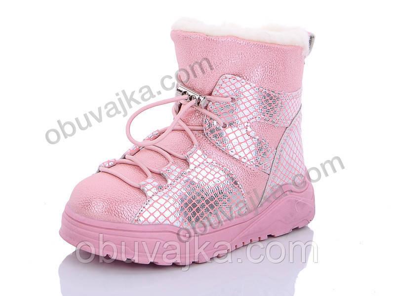 Зимняя обувь оптом Зимние ботинки для девочек от фирмы Ytop(25-30)