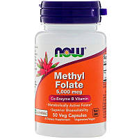 "Метилфолат NOW Foods ""Methyl Folate"" коэнзимный витамин В9, 5000 мкг (50 капсул)"