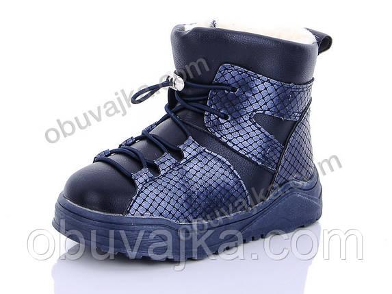 Зимняя обувь оптом Зимние ботинки для девочек от фирмы Ytop(25-30), фото 2