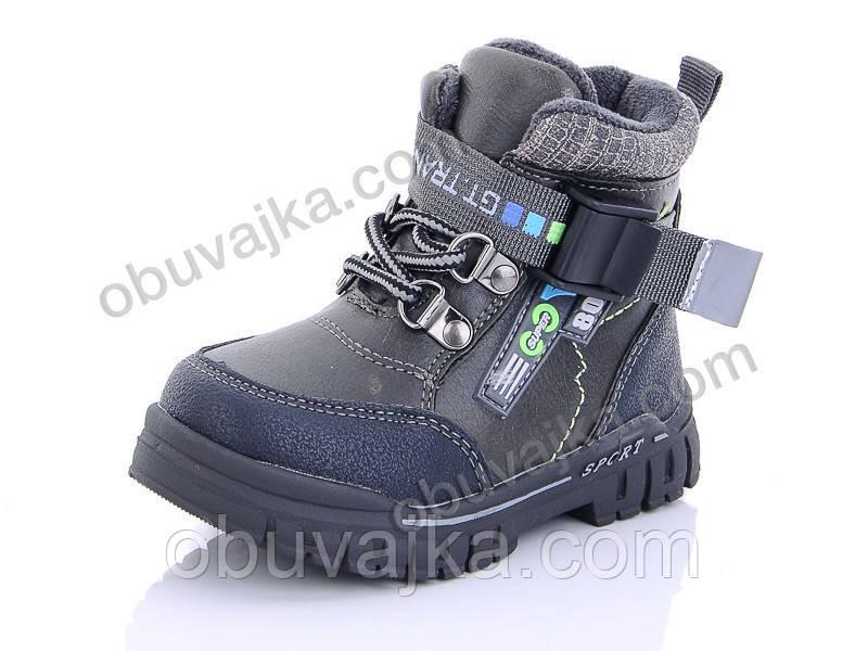 Зимняя обувь оптом Ботинки для мальчиков от фирмы Ytop(23-28)