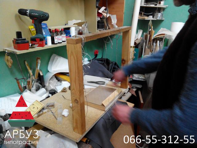 Реставрация старинных книг днепропетровск