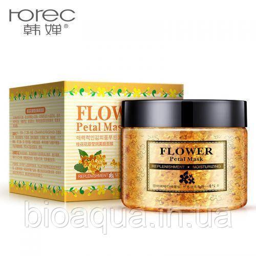 Маска для лица Rorec Flower Petals Mask Osmantus с лепестками османтуса 140 g