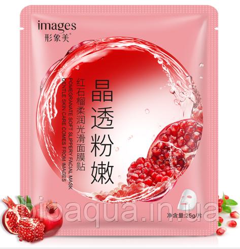 Омолаживающая маска для лица Images Pome Granate Soft с экстрактом граната 25 g