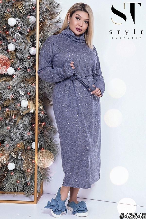 Длинное женское платье опк5155