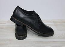 Туфлі шкіряні чоловічі 40,41,42,43,44,45 р Traffic чорні арт 321