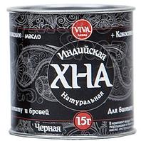"""Хна для бровей и био тату """"VIVA"""" Черная 15 грамм"""