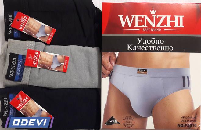 Wenzhi мужские трусы плавками хлопок классика со вставками на тканевой резинке, фото 2