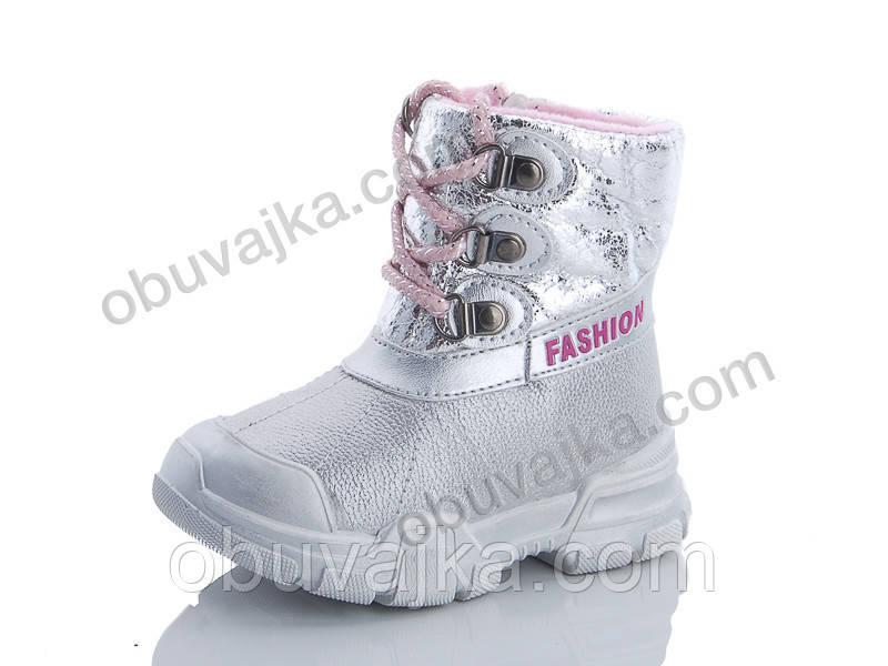 Зимняя обувь оптом Зимние ботинки для детей от фирмы Ytop(23-28)