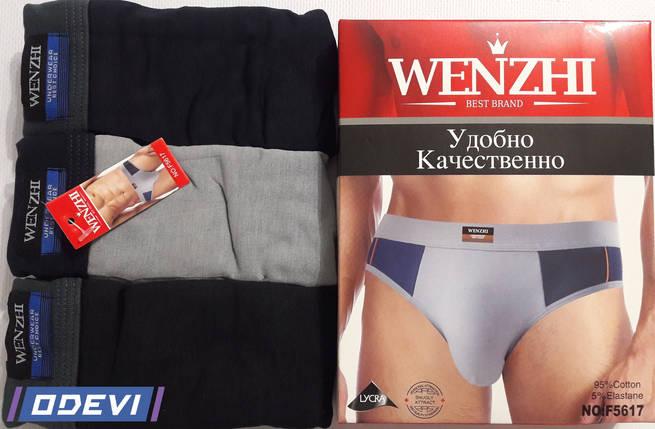 Wenzhi мужские трусы плавками хлопок классика цена за упаковку, фото 2