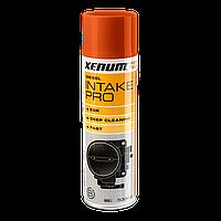 Очиститель впускной системы дизельного двигателя XENUM INTAKE PRO DIESEL 500 мл (4045500)