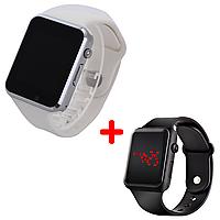 Комплект Смарт-часы Smart Watch A1 White + Наручные электронные часы (nr1-120)