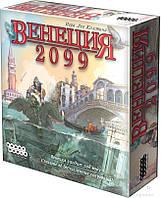 Карточная настольная игра Венеция 2099 (Venezia 2099)