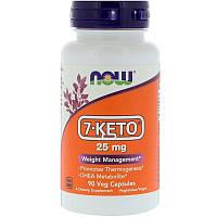 """7-КЕТО - ДГЭА NOW Foods """"7-KETO"""" 25 мг, контроль веса (90 капсул)"""
