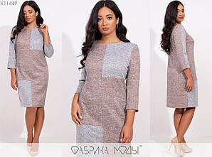 Теплое двухцветное платье с круглым вырезом размеры 48, 50, 52, 54