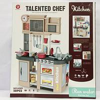 Кухня детская звуковая с холодильником и циркуляцией воды