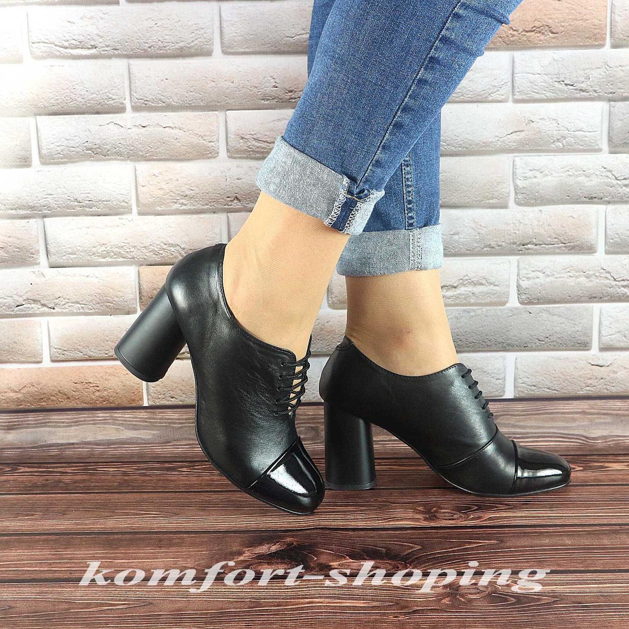 Туфли  женские  кожаные , черные  V 1234