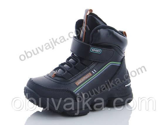 Зимняя обувь оптом Ботинки для мальчиков от фирмы Ytop(27-32), фото 2