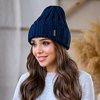 """Женская шапка LaVisio """"Серена"""" 458-003 синий"""
