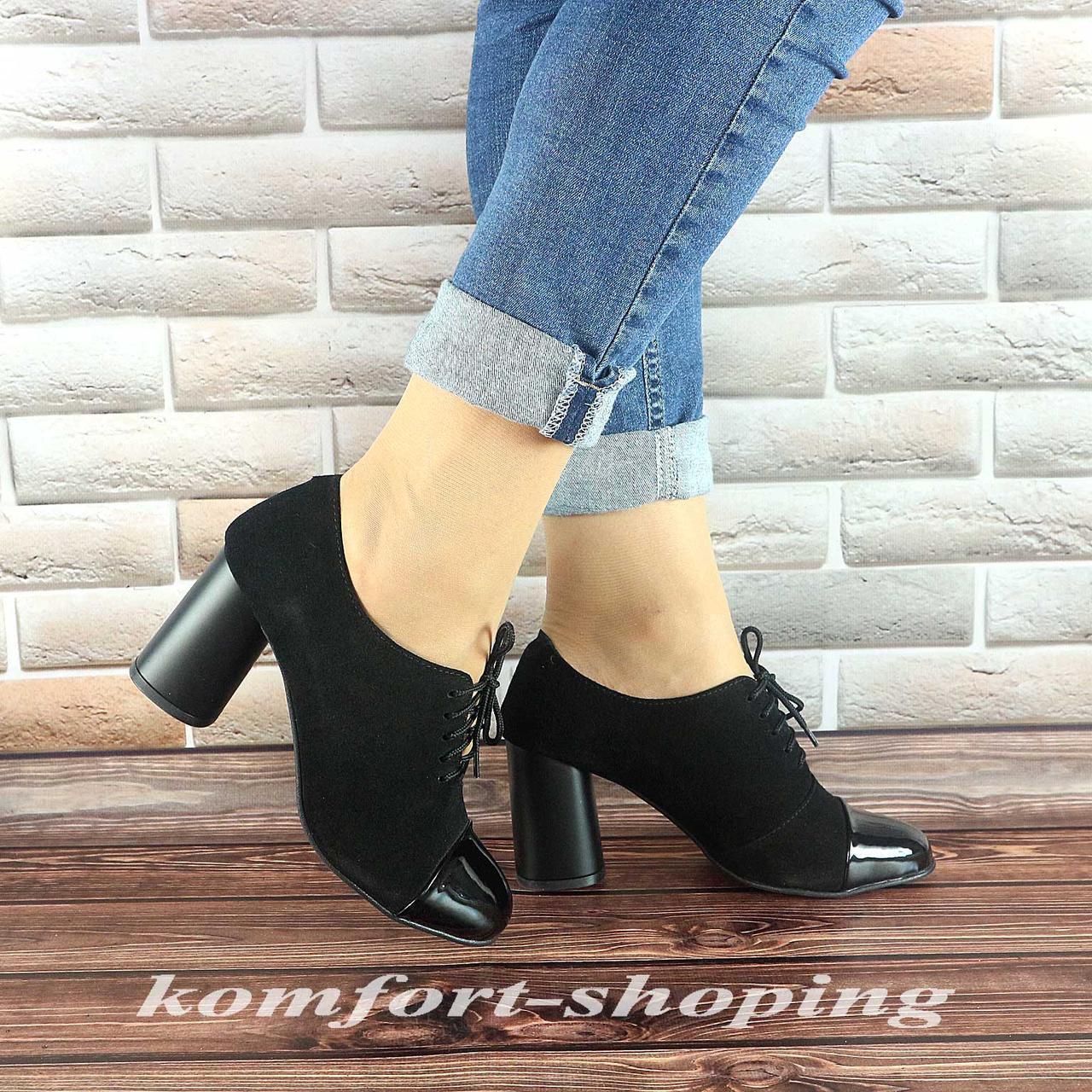 Туфли  женские  замшевые , черные  V 1234