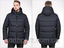 Стильна тепла чоловіча зимова куртка KTL Т-221