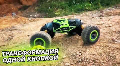 Трюковая машина перевертыш Hyper Big Foot 34 см на пульте управления зеленая