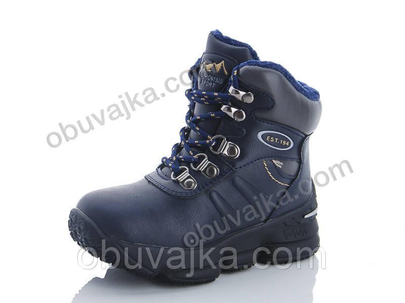 Зимняя обувь оптом Ботинки для мальчиков от фирмы Ytop(27-32)