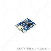 Контроллер заряда Li-Ion аккумуляторов TP4056 с microUSB