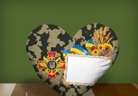 """Печать на подушке сердце """"For the soldier"""""""
