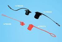 Накладка на QR соединение PP для 147 85 304 HYVA