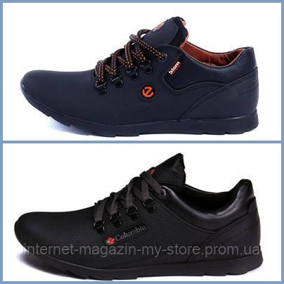 Мужские  кожаные  кроссовки , туфли  .Большой выбор . Низкие цены .