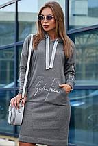 Женское платье спортивного стиля с капюшоном больших размеров (3652-3644-3645-3646-3650 svt), фото 3