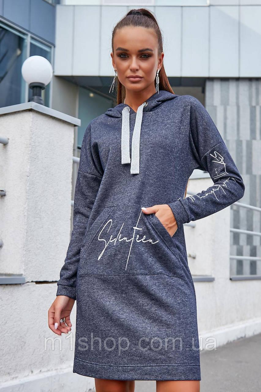 Женское платье спортивного стиля с капюшоном больших размеров (3652-3644-3645-3646-3650 svt)