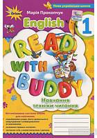Англійська мова, 1 кл. Read with Buddy. Навчання техніки читання