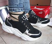 Замшевые кроссовки женские темно-синие натуральные с жемчугом