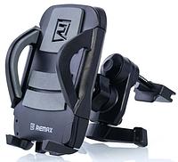 Автомобильный держатель Remax RM-C03, фото 1