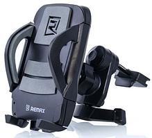 Автомобільний тримач Remax RM-C03