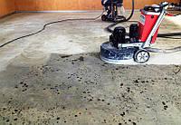 Шліфування та полірування бетону