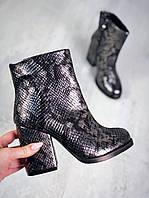 Кожаные ботинки на каблуке 36-40 р питон