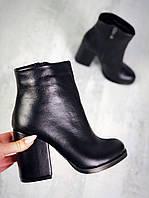 Кожаные ботинки на каблуке 36-40 р чёрный