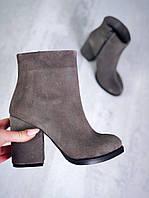 Замшевые ботинки на каблуке 36-40 р серый