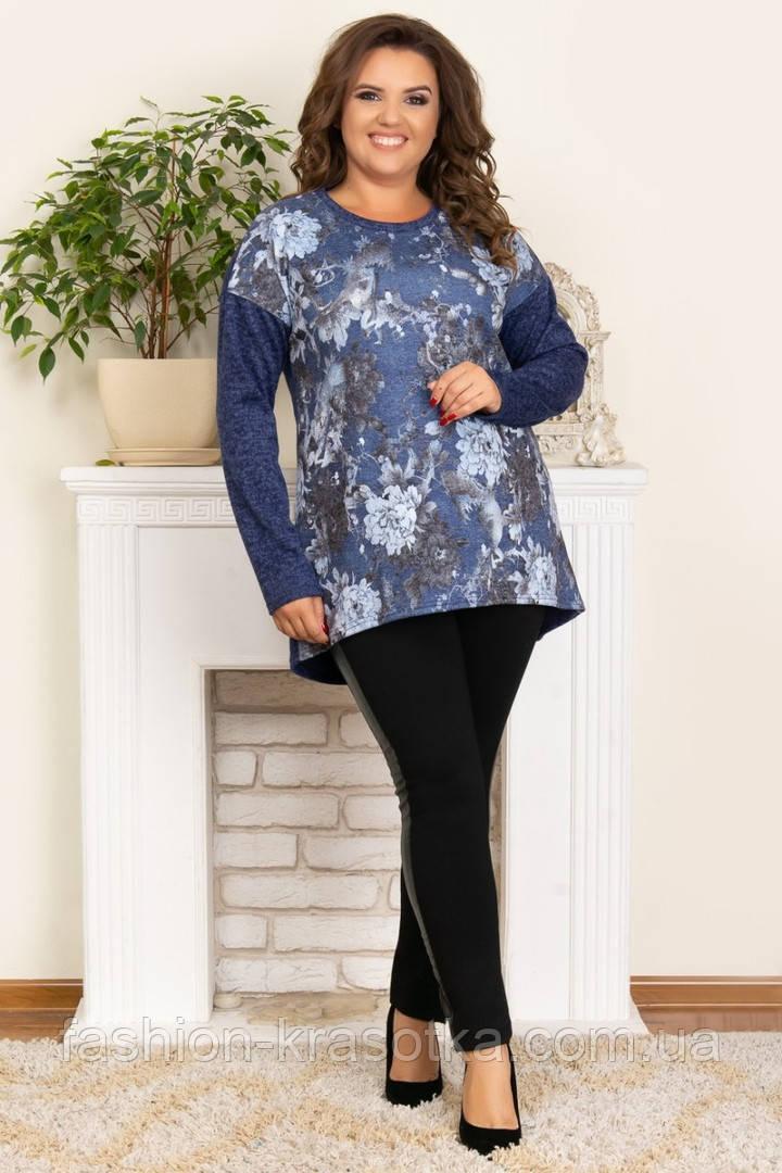 Модная женская ангоровая туника,размеры:50,52,54,56.
