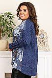 Модная женская ангоровая туника,размеры:50,52,54,56., фото 2