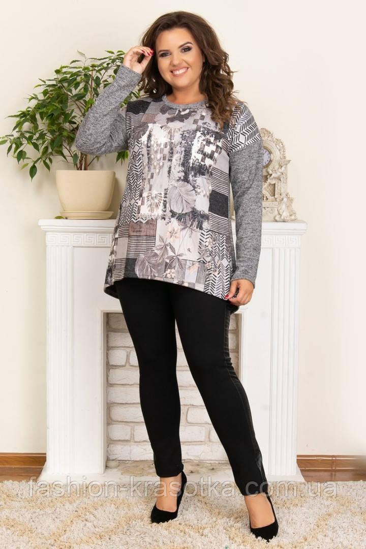 Модная женская туника,ткань ангора,размеры:50,52,54,56.