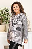 Модная женская туника,ткань ангора,размеры:50,52,54,56., фото 2