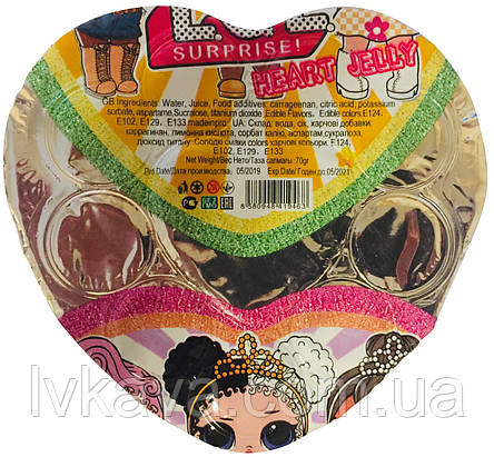 Фруктовое желе Heart Jelly L.O.L. surprise! , 70 гр, фото 2