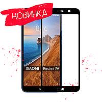 Захисне скло для Xiaomi Redmi7A/ Защитное стекло Xiaomi Redmi7A 2019 2.5D